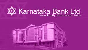 karnataka-bank-logo.jpg