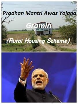 Pradhan-Mantri-Awas-Yojana-Gramin-2.jpg